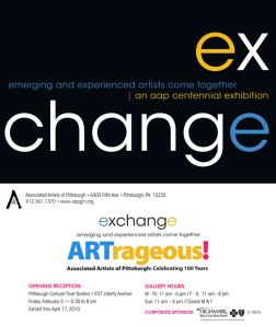 Exchange Invitation part of the AAP centennial celebration